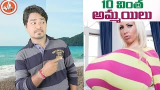 Top 10 Strange Girls In The World | Unknown Facts about Girls | Vikram Aditya Latest Videos | EP#7
