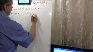 Задача номер 206 по Математике 6 класс Виленкин