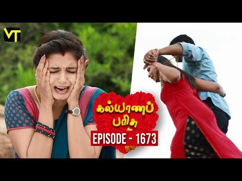 Kalyana Parisu Tamil Serial Latest Full Episode 1673 Telecasted on 02 September 2019 in Sun TV. Kalyana Parisu ft. Arnav, Srithika, Sathya Priya, Vanitha Krishna Chandiran, Androos Jessudas, Metti Oli Shanthi, Issac varkees, Mona Bethra, Karthick Harshitha, Birla Bose, Kavya Varshini in lead roles. Directed by P Selvam, Produced by Vision Time. Subscribe for the latest Episodes - http://bit.ly/SubscribeVT  Click here to watch :   Kalyana Parisu Episode 1672 https://youtu.be/4T5oojKGgiU  Kalyana Parisu Episode 1671 https://youtu.be/Gj6w05tpAj8  Kalyana Parisu Episode 1670 https://youtu.be/SRXxWRwBl_0  Kalyana Parisu Episode 1669 https://youtu.be/RJyg3YC6GkI  Kalyana Parisu Episode 1668 https://youtu.be/iNCv-deZNXc  Kalyana Parisu Episode 1667 https://youtu.be/8CZir248pIk  Kalyana Parisu Episode 1666 https://youtu.be/R_9rPh-OUW8  Kalyana Parisu Episode 1665 https://youtu.be/Gqhr5qx9Y24  Kalyana Parisu Episode 1662 https://youtu.be/tjoJ9LUxdBU   For More Updates:- Like us on - https://www.facebook.com/visiontimeindia Subscribe - http://bit.ly/SubscribeVT