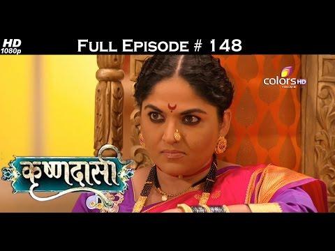 Krishnadasi - 17th August 2016 - कृष्णदासी - Full Episode(HD)