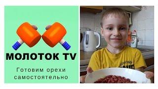 Перекус для детей за 10 минут