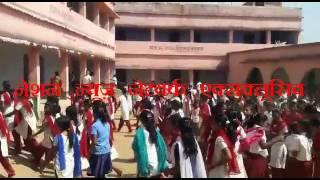 Nation News Network  | जरमुंडी:विद्यालय में पढ़ने वाले बच्चे