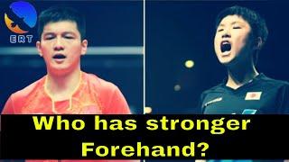 Difference Between Fan Zhendong and Tomokazu Harimoto