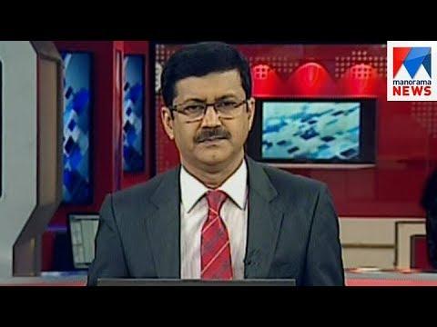 സന്ധ്യാ വാർത്ത | 6 P M News | News Anchor - Pramod Raman | September 8, 2017 | Manorama News