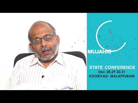 9th Mujahid State Conference | Greetings | Adv. A Jayashanker