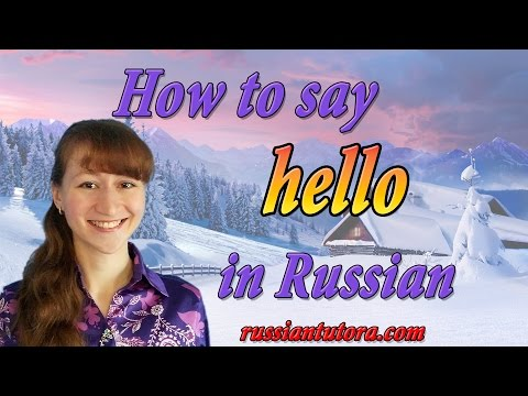 How To Say In Russian In English