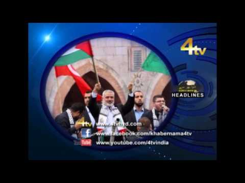 Duniya Bharse 14-04-2017 | The World News | Urdu News | 4tv News