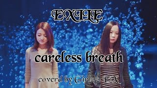 EXILE - careless breath / coverd by Girlz 2 EX