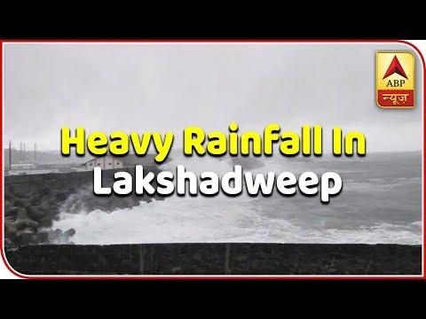 Cyclone Gaja To Lead Heavy Rainfall In Lakshadweep | Skymet Weather Report | ABP News