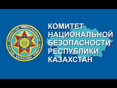 Рейтингу день сотрудников органов национальной безопасности всем