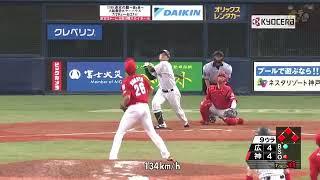 阪神VS広島 先発阪神岩田カープ福井.