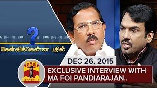 Kelvikkenna Bathil 26-12-2015 Exclusive Interview with Ma Foi Pandiarajan 26/12/15 full video Thanthi Tv program 26th December 2015