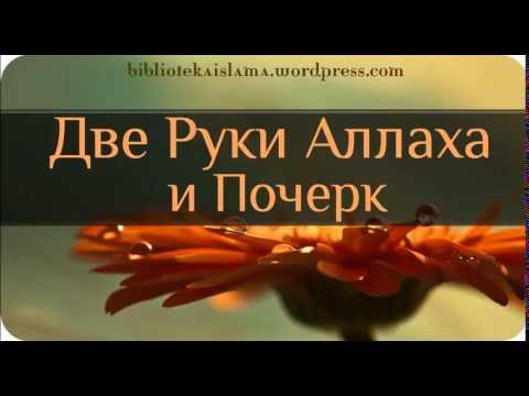 """Арабский язык. Урок 6. Буквы """"Ха"""", """"Х1а"""", """"Джим"""" (po-arabski.ru)из YouTube · С высокой четкостью · Длительность: 14 мин54 с  · Просмотры: более 54.000 · отправлено: 5-9-2013 · кем отправлено: Po-ArabskiRU"""