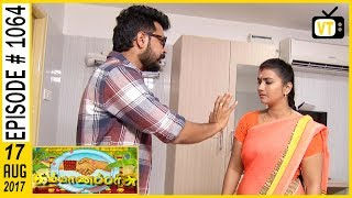 Kalyanaparisu - கல்யாணபரிசு - Tamil Serial | Sun TV | Episode 1064 | 17/08/2017