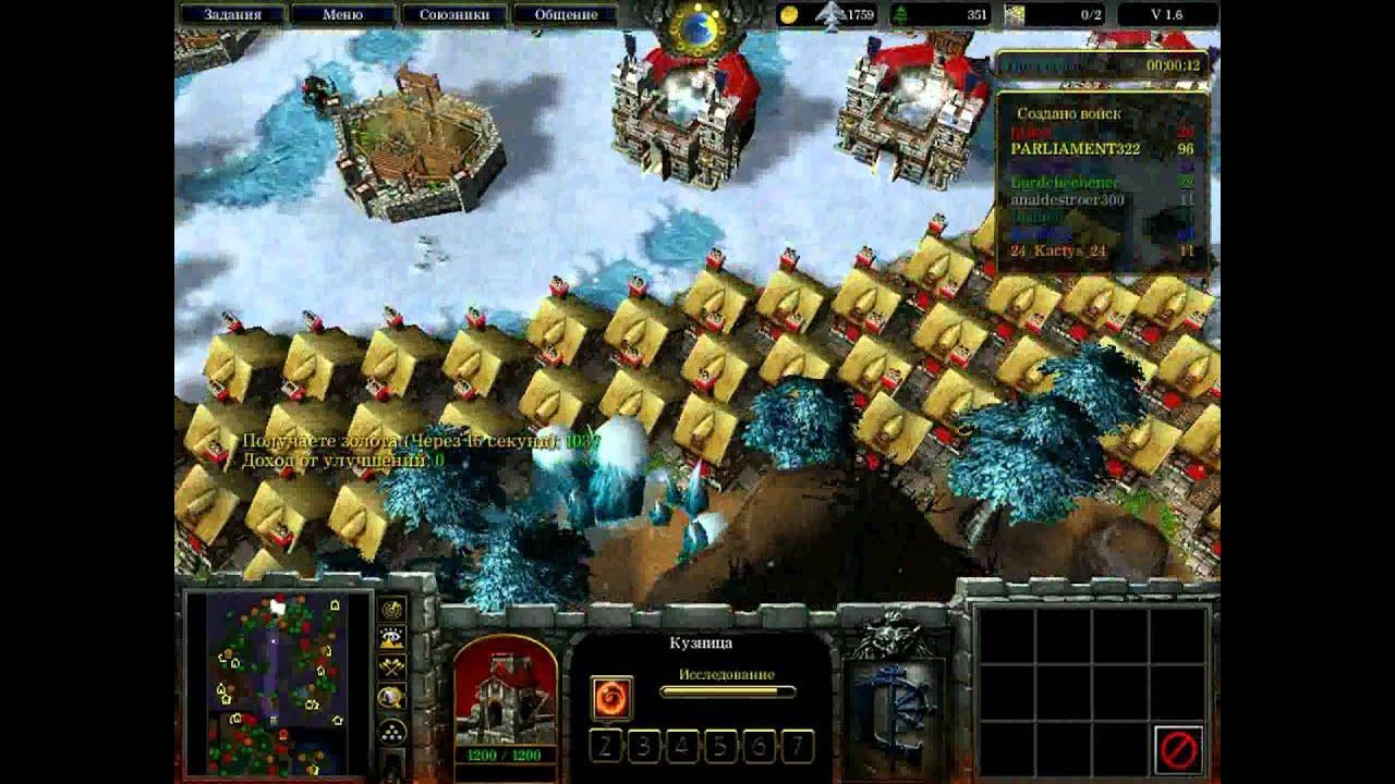 Скачать Карту 23 Расы для Warcraft 3