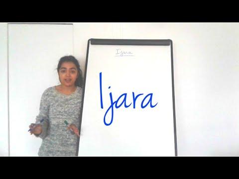 Finance islamique (ep.5): L' Ijara