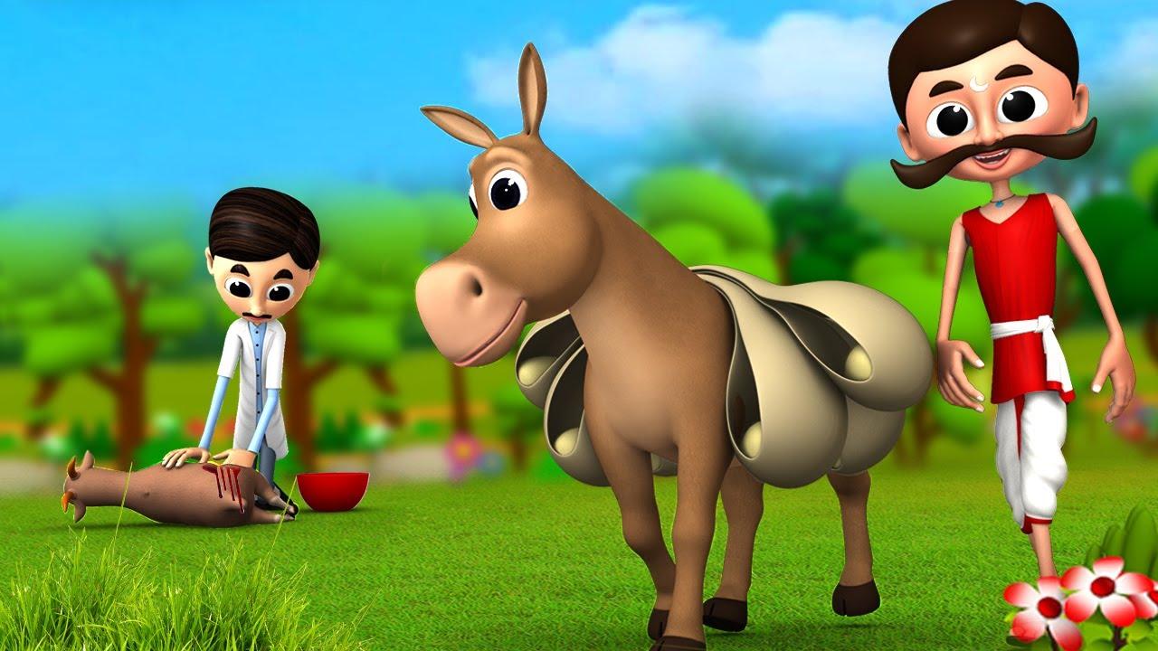 முட்டாள்தனமான ஆடு ஆட்டுக்கு கழுதை - Foolish Goat & Donkey | 3D Animated Tamil Moral Stories JOJOTV