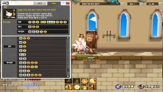[ELSWORD KR]- Ara: Yama Raja Revamped Skills - 3.09.15