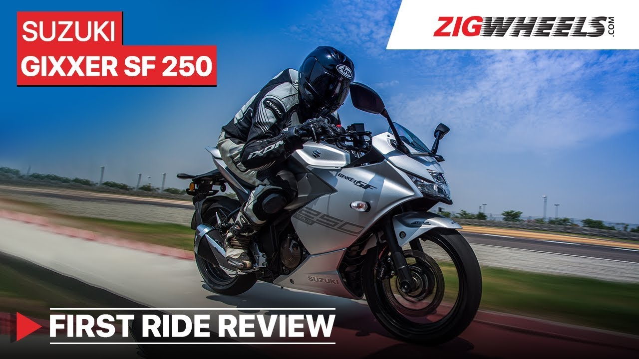 40941d02c68 Suzuki Rolls Out New Gixxer SF 250 In India - ZigWheels