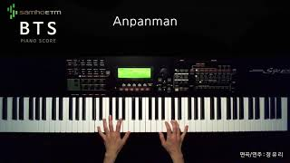 download lagu bts anpanman