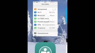 видео Как на Iphone 5s вернуть переключатель 3G вместо LTE(4G) IOS 7