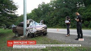 Грабіжник викрав авто у таксиста і влаштував гонитву в Харкові