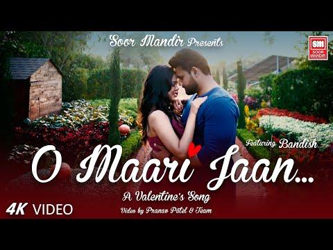 O Maari Jaan  | тЭдя╕ПSong тЭдя╕П| Gujarati Song 2021 | Romantic Song