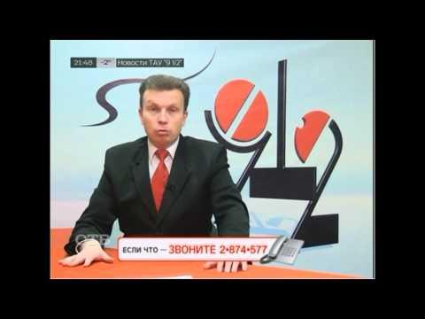 Новости Иннокентия Шеремета 9 1/2 от 18 декабря 2014 года. (Полный выпуск) FULL HD
