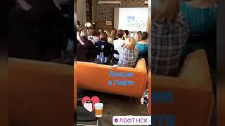 видео Аренда лофта для тренинга