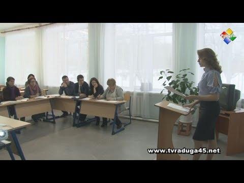 В Павловском Посаде стартовал конкурс «Педагог года 2018»