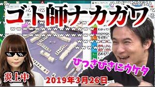 元動画→https://www.youtube.com/watch?v=snEx-z8RzXo ◇本家チャンネル...