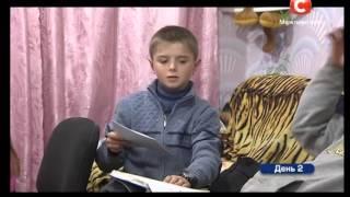 """Хата на Тата ( Дом на папу )"" сезон 4 выпуск 4"
