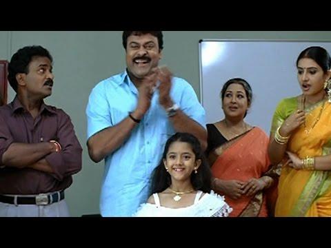 jai-chiranjeeva-movie-||-shriya-sharma-scholl-joining-comedy-scene