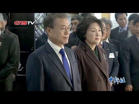 韩国总统文在寅在中国参观重庆大韩民国临时政府旧址