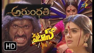 "Patas | 5th May 2018 | Full Episode 757 |""Arundathi Movie Spoof"" 