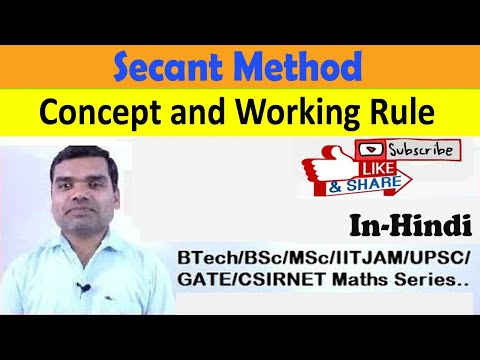 Secant Method in hindi