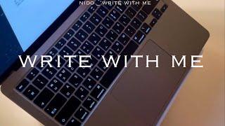 write with me | 리얼 타자소리 | 창밖 빗…