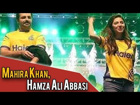 Ravishing Moves By Mahira Khan, Hamza Ali Abbasi For Peshawar Zalmi | PSL 2018