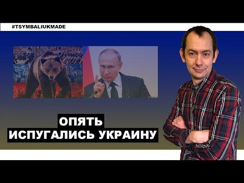 Московский цирк грозит