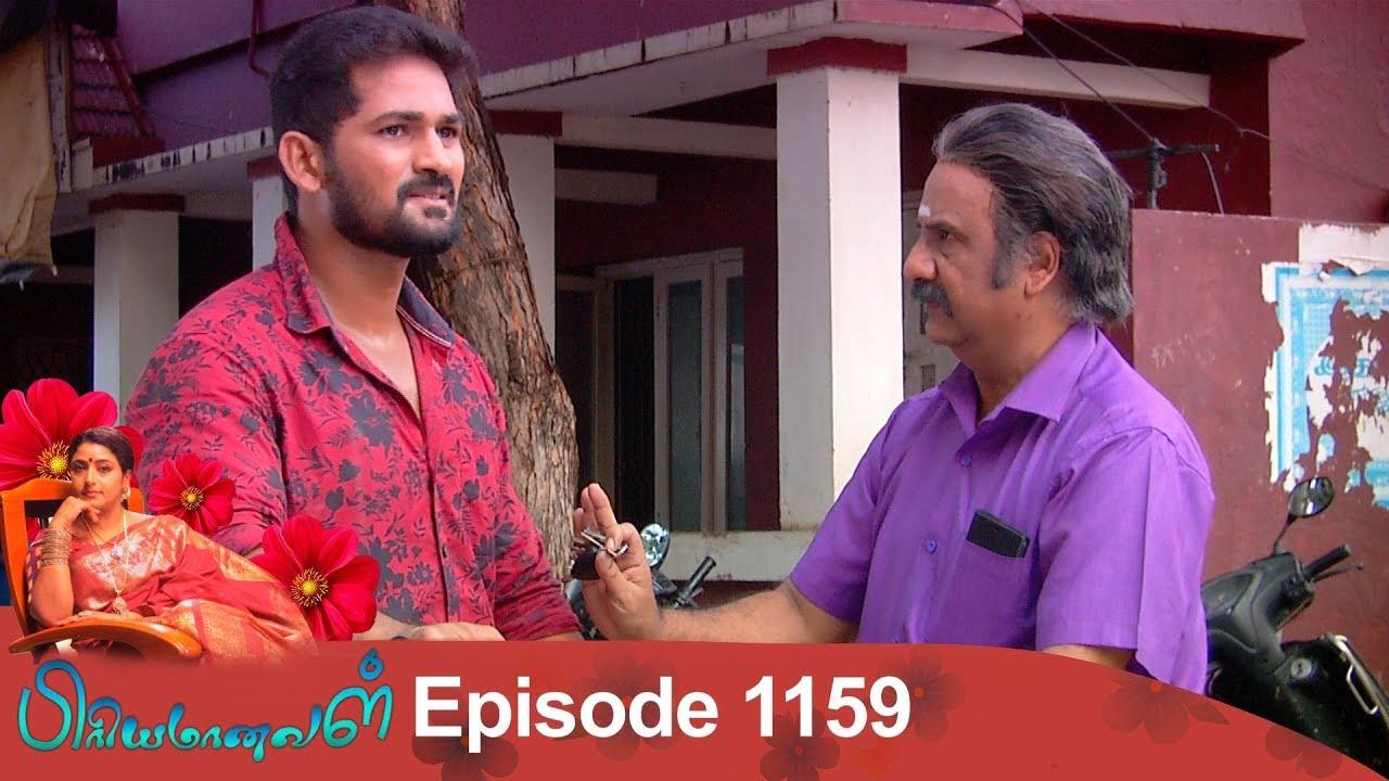 priyamanaval-episode-1159-01-11-18