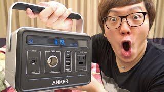宇宙最強!?のバッテリー!スマホ40回充電できるAnker PowerHouse