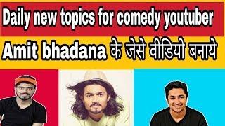 Daliy 50+ topic for comedy youtuber Like bb ki vines || amit bhadana|| round2hell hindi