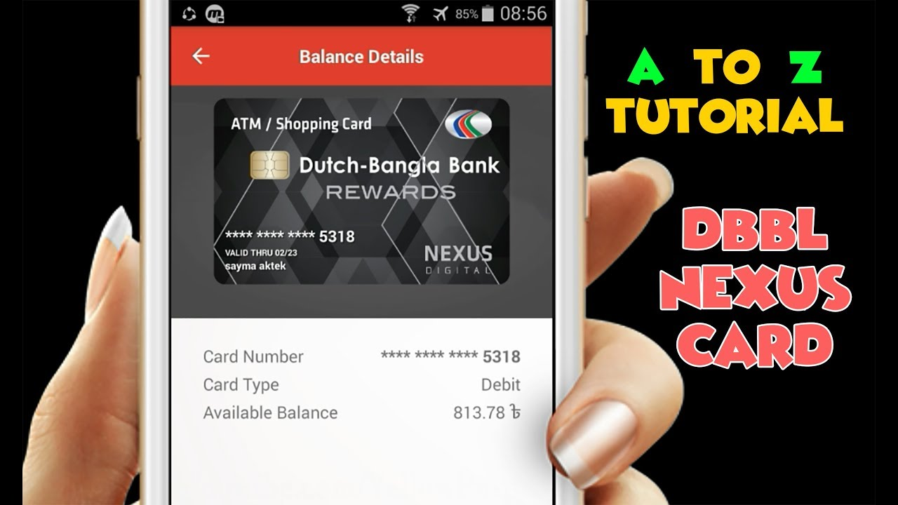 Transfer Money From One Bank Account To Another By DBBL NEXUS CARD