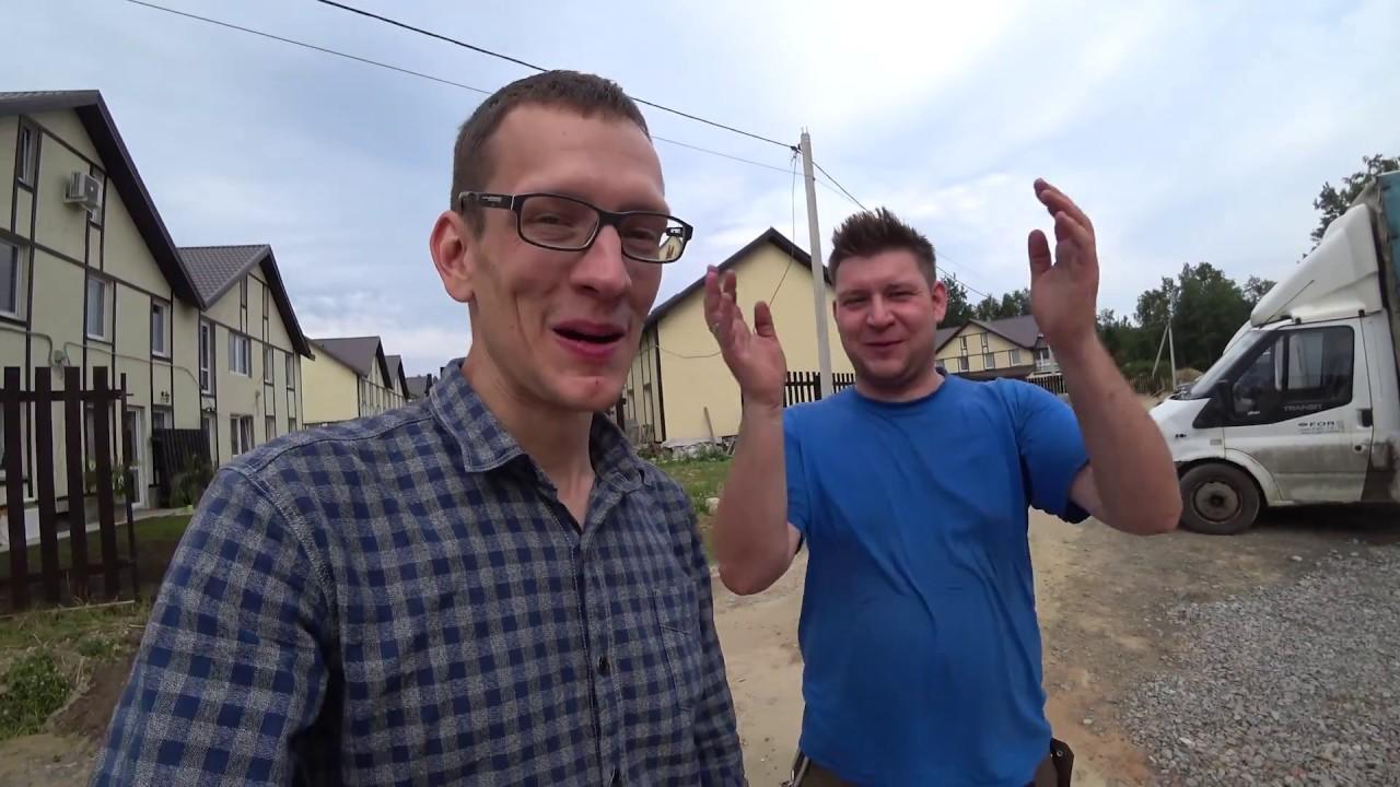 bosco fresh fest / с п а с и б о - YouTube