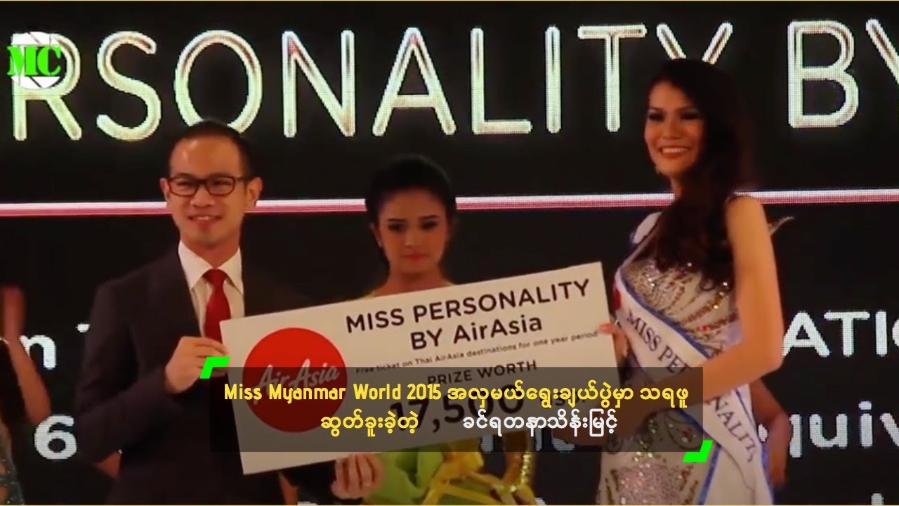 Download Highlights Miss Myanmar World 2015 Final Competition