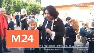 В каких школах учатся дети звезд российского шоу-бизнеса - Москва 24