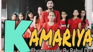 Kamariya | Mitron | Garba With Bollywood Rahul Dcr Dance choreography | Darshan Raval