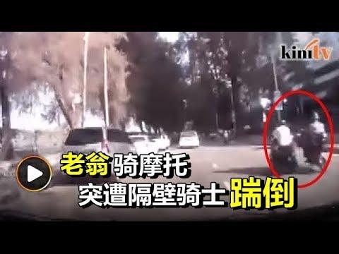 六旬老头骑摩托遇横祸  遭陌生男子踹倒受伤
