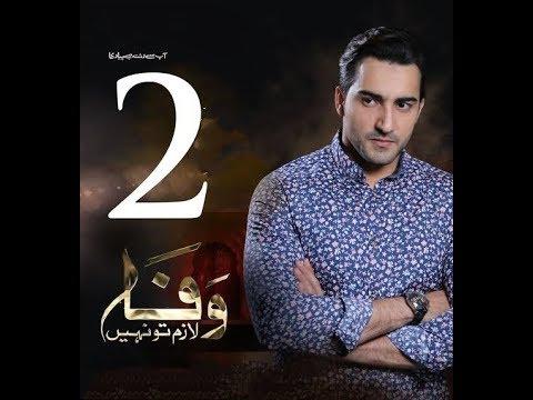 wafa_lazim_to_nahi_-_ost_original_urdu_lyrics_song_|_new_drama_tv_one_|_whatsapp_status_m-t.s._write