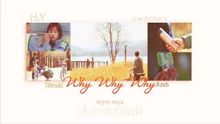 Vietsub  Why Why Why - Punch  펀치  {live  라이브  Ost Part.4}